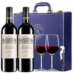 拉菲 法国原瓶进口红酒 罗斯柴尔德 奥西耶徽纹干红葡萄酒 礼盒装750ml*2