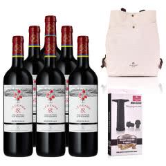法国传奇源自拉菲罗斯柴尔德经典玫瑰红葡萄酒750ml*6(红酒整箱)+抽真空器+双肩包