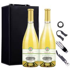 法国进口干白雷司令正品干白葡萄酒750ml 双支礼盒皮盒套装