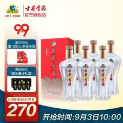 【酒厂直营,顺丰包邮】古井贡酒经典 50度500ml*6瓶 箱装