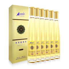 香格里拉贵腐葡萄酒威代尔冰酒甜型8度375ml礼盒装6瓶整箱