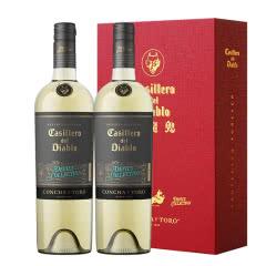 智利进口红魔鬼魔尊白葡萄酒750ML双支礼盒装