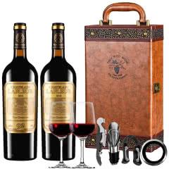 法国进口红酒拉斐教皇92干红葡萄酒750ml*2瓶咖色两支礼盒装