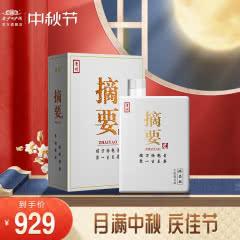 53度 贵州金沙回沙酒 摘要酒(珍品版)酱香型白酒 500ml*单瓶