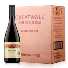 长城优选级级解百纳整箱国产红酒红葡萄红酒 750ml*6瓶