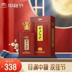 53度贵州金沙回沙新版纪年酒1963 酱香型 500ml单瓶