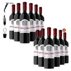 【买一箱送一箱】法国原瓶原装进口红酒 爱龙堡干红葡萄酒整箱装750ml*6下单送酒具3件套