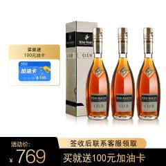 人头马CLUB香槟区优质干邑350ml*3