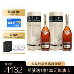 人头马CLUB香槟区优质干邑700ml *2