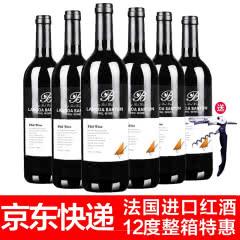 法国原酒进口朗格巴顿菲尔赤霞珠干红葡萄酒750ml*6