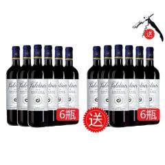 【买一赠一到手12支】法国进口红酒波尔多法定产区AOP传奇干红葡萄酒750ml*6瓶