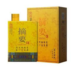 53度 摘要酒(帝王金)酱香型白酒 1000ml 单瓶装