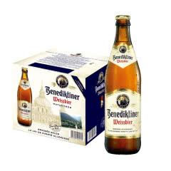 12.5度德国原瓶进口百帝王小麦白啤500ml(12瓶)