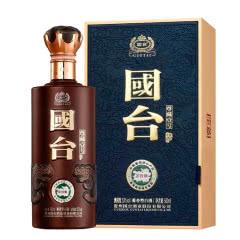 贵州国台酒 53度国台尊藏壹号酱香型白酒商务礼盒500ml