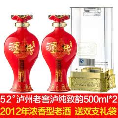 52°泸州老窖泸纯致韵浓香型白酒500ml*2(2012年)